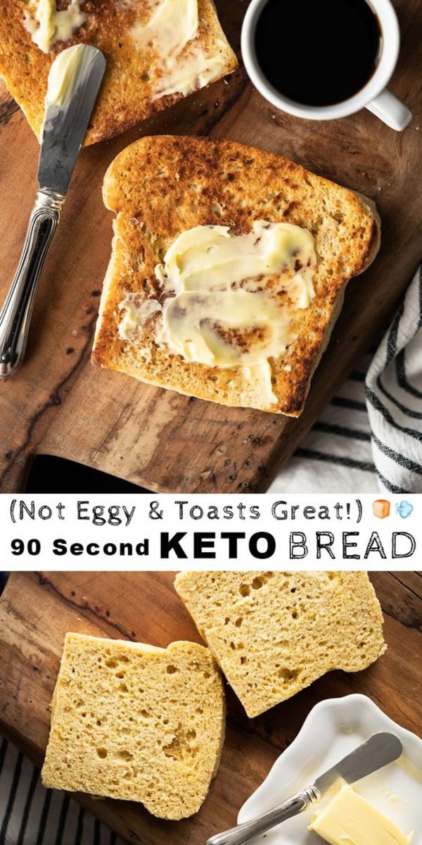 Not eggy and toasts great, 90 second Keto bread by gnom-gnom.com