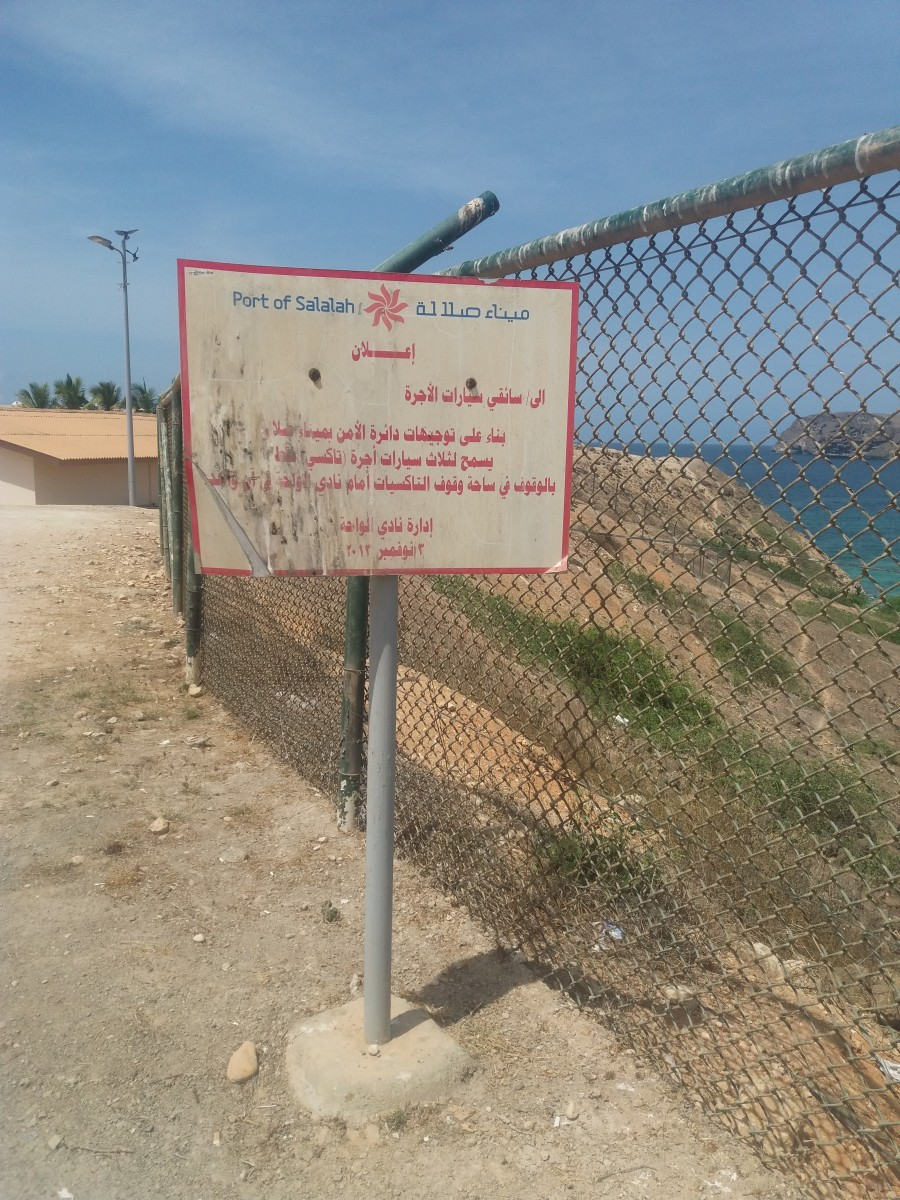 Mina' Raysut - Port of Salalah