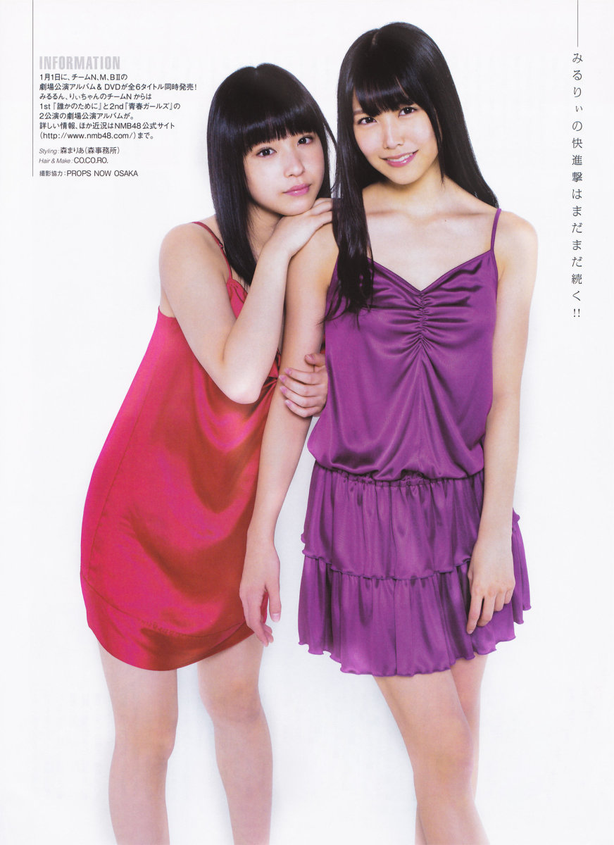 With the lovely Miru Shiroma (right).