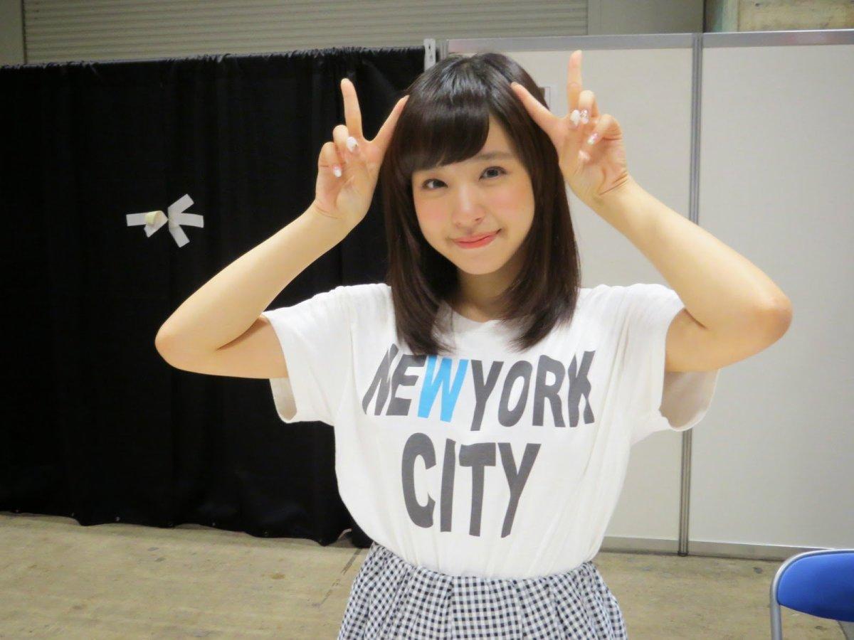Does Rina Kondo want to go to New York City someday?