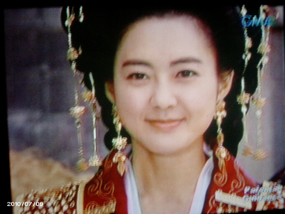 In this scene she was smiling at Yushin Rang