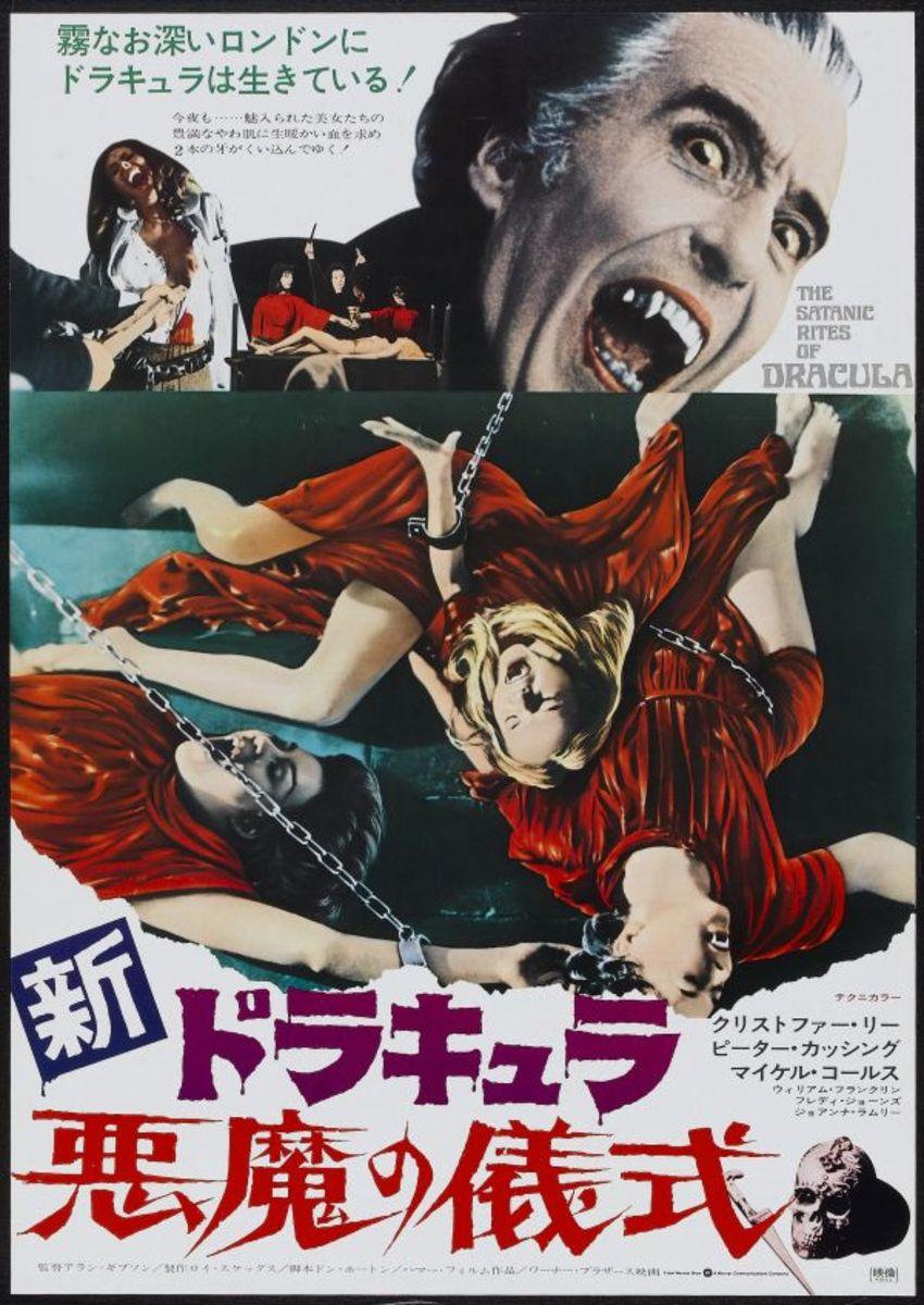 Satanic Rites of Dracula (1973) Japanese poster