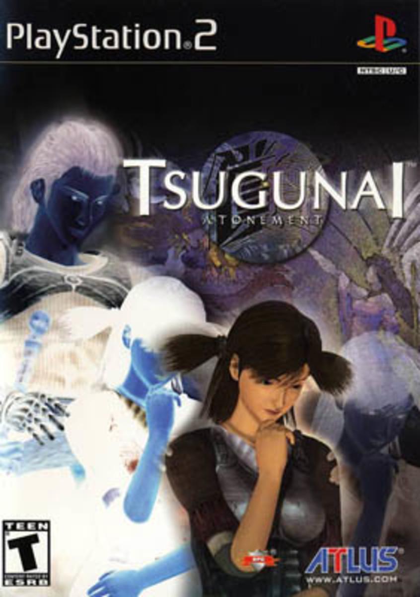 Tsugunai