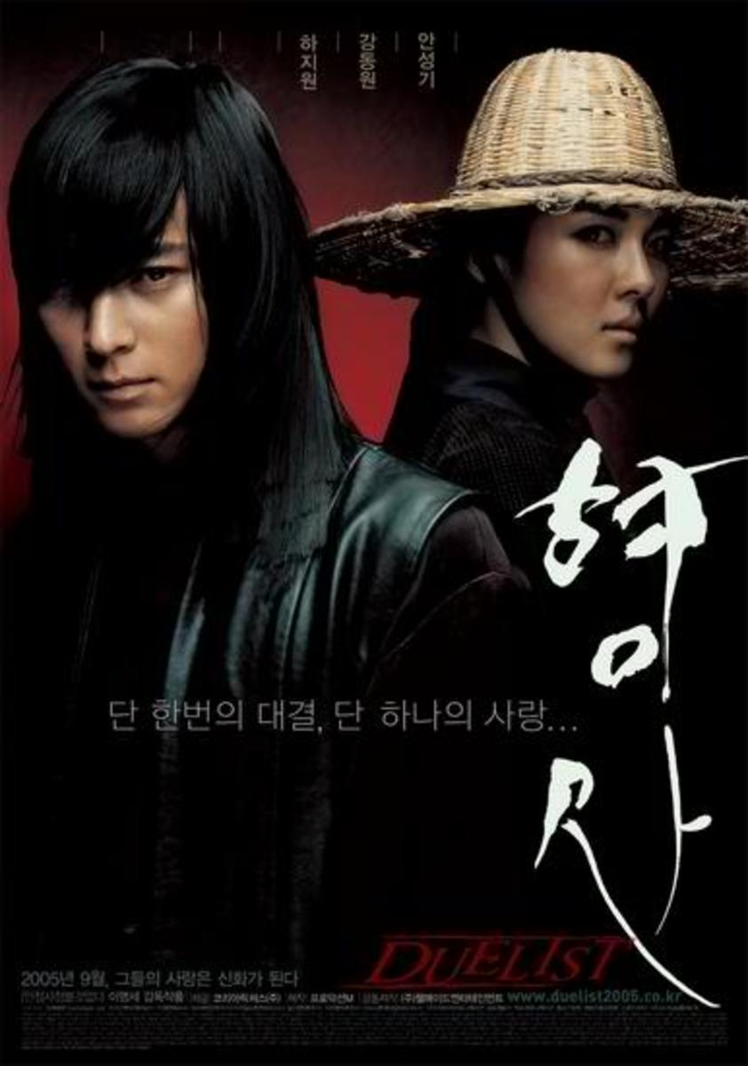 Credit photo to Hancinema.net  Duelist
