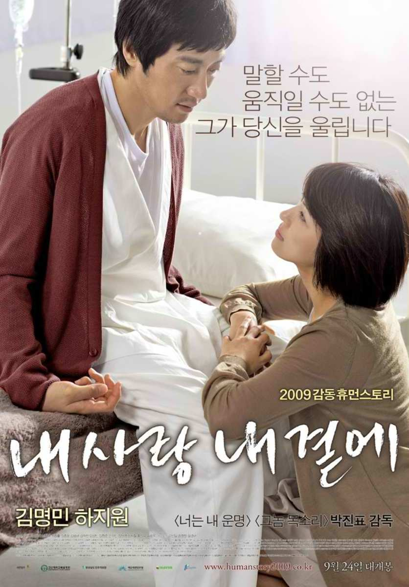 Credit to Hancinema.net  Closer to Heaven, formerly Love by my side