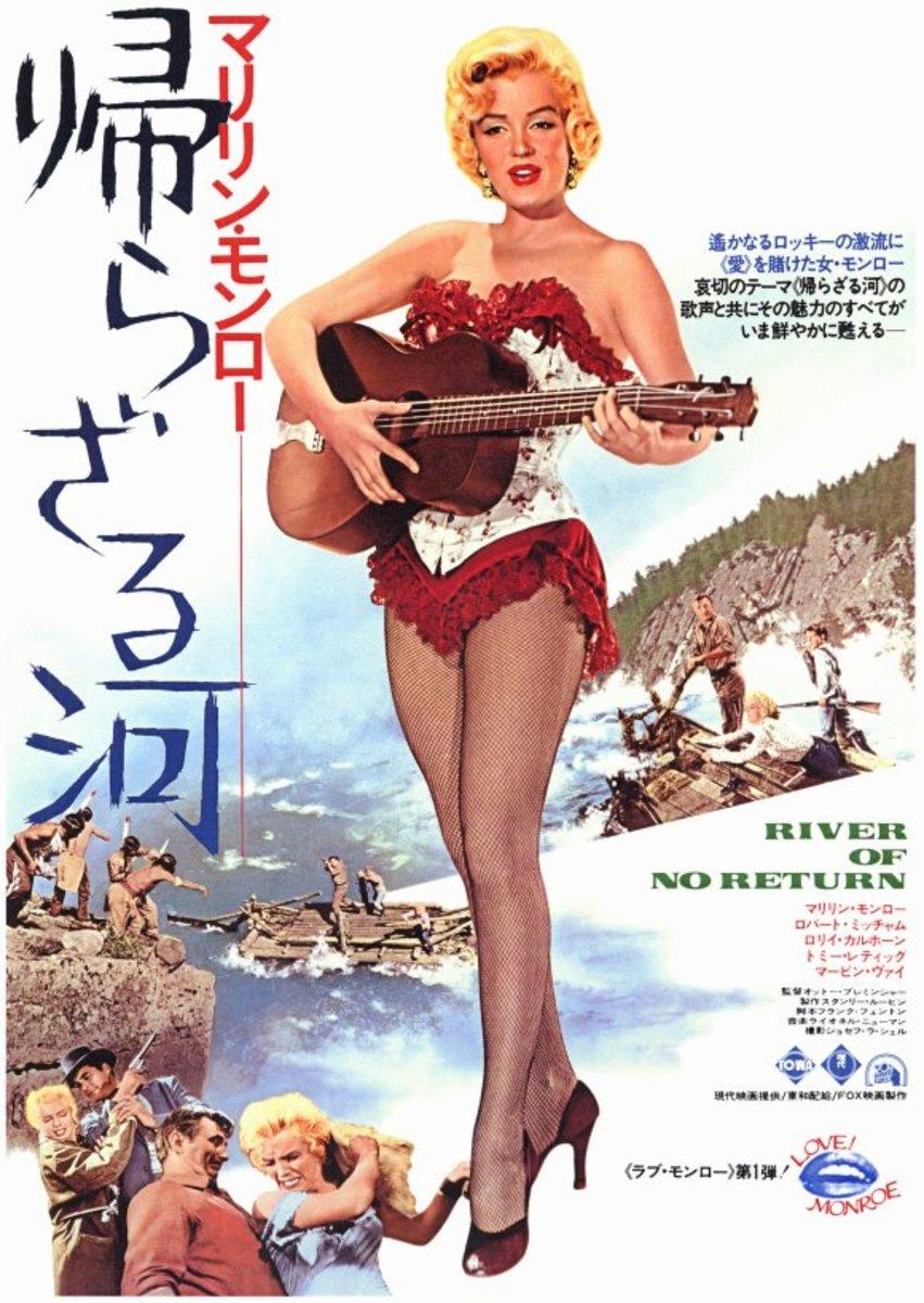 River of No Return (1954) Japanese poster