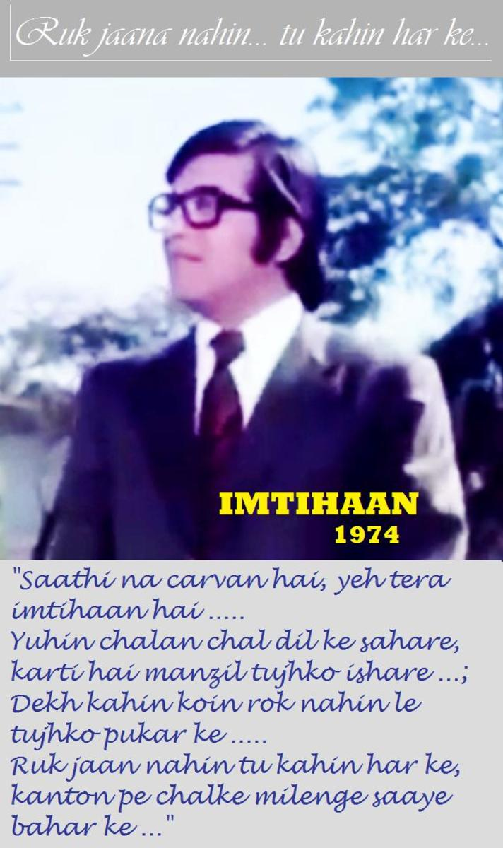 A great Kishore Kumar classic - A songs that trains in the art of preparing for the real tests of life