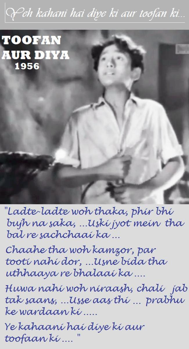 One of the greatest pieces of inspiration and motivation ever seen or heard in the history of Bollywood