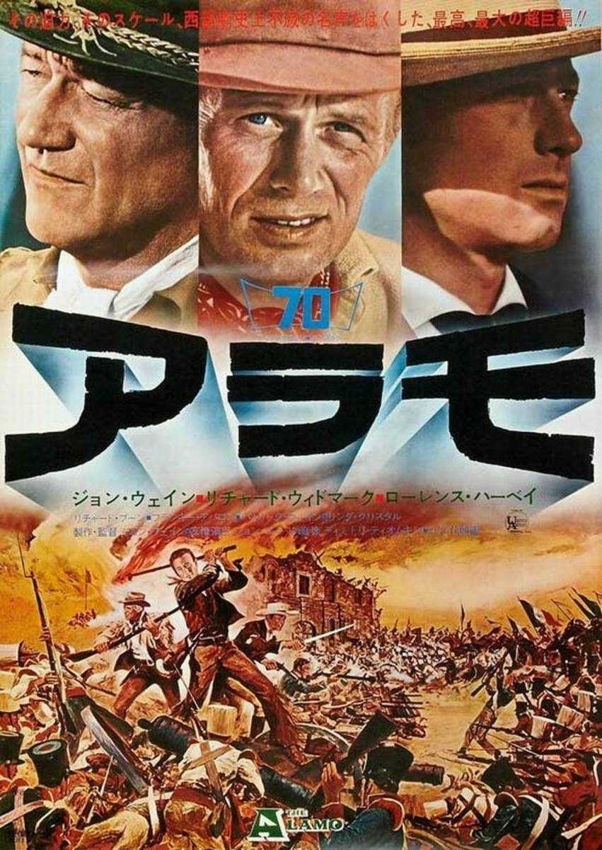 The Alamo (1960) Japanese poster