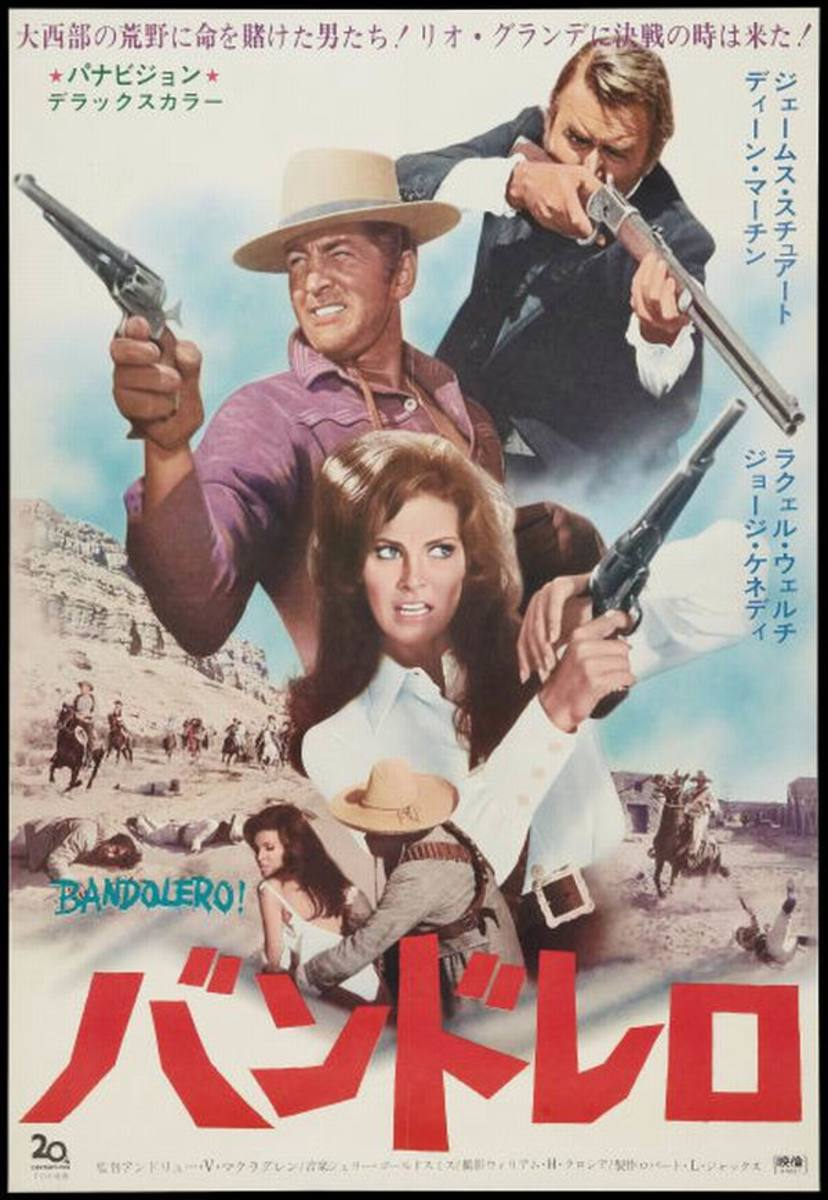 Bandolero! (1968) Japanese poster