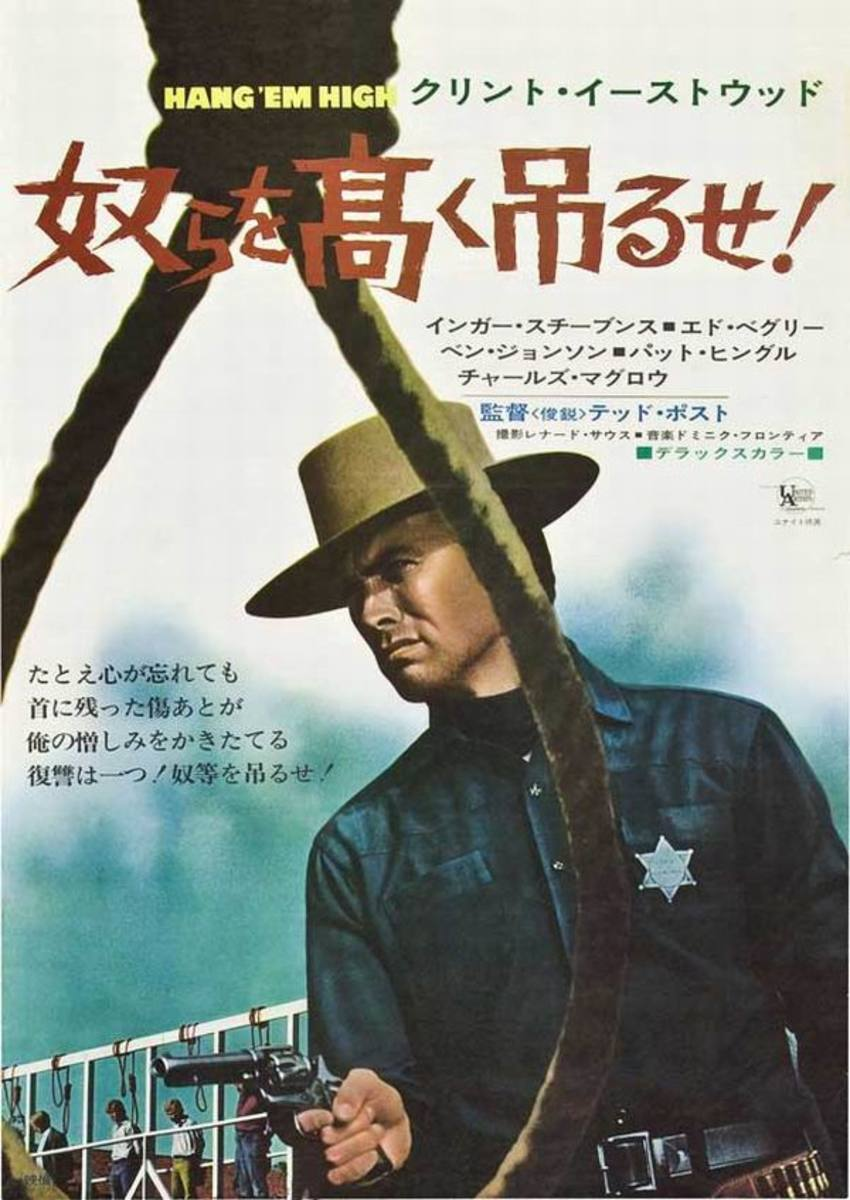 Hang Em High (1967) Japanese poster