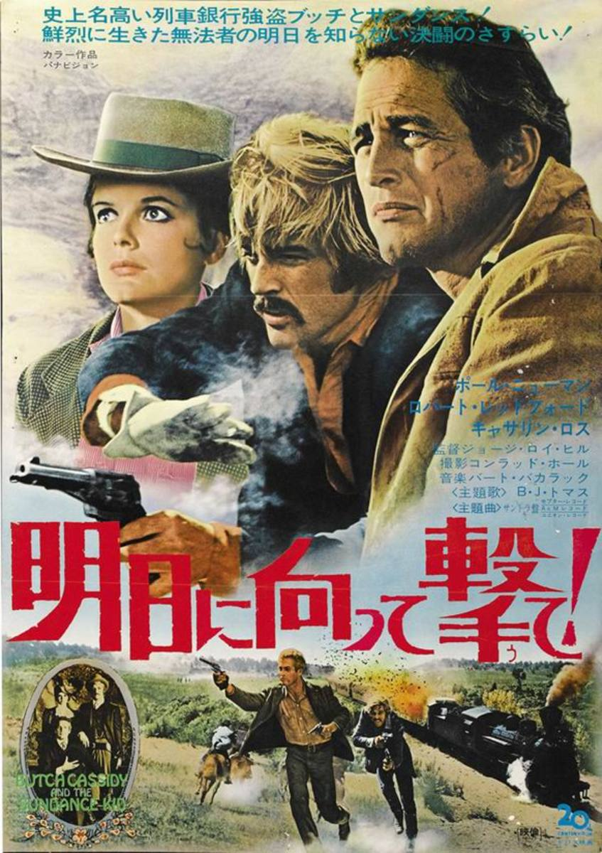 Butch Cassidy and the Sundance Kid (1969) Japanese poster
