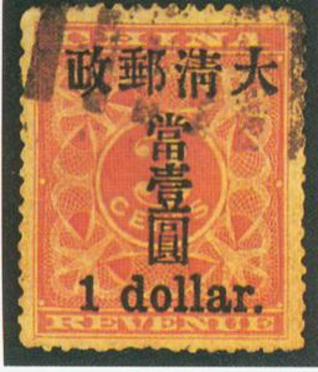 Red Revenue Small One Dollar Surcharge Estimated value: US$333,382