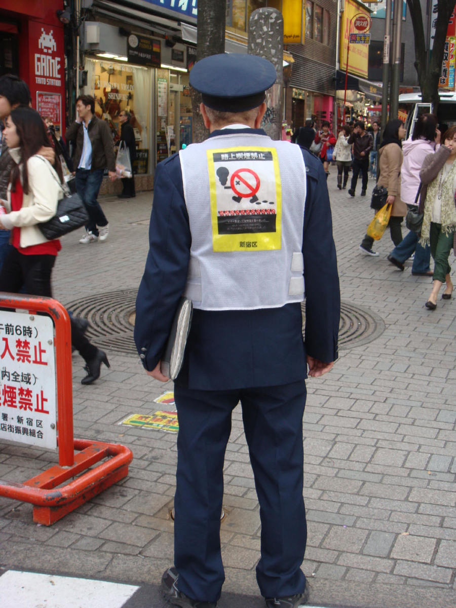 Non smoking police, on patrol