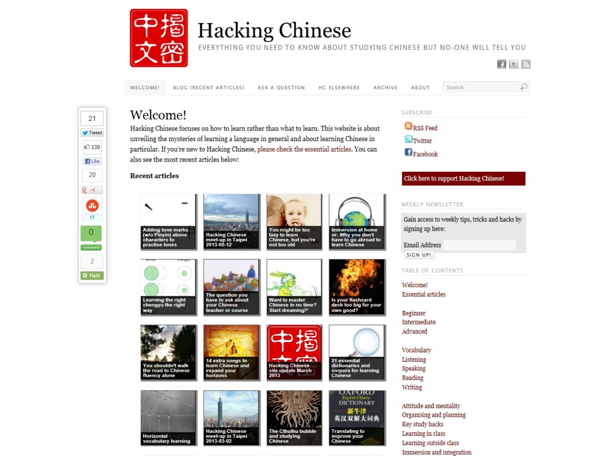 25-essential-chinese-learning-tools-you-should-know-about