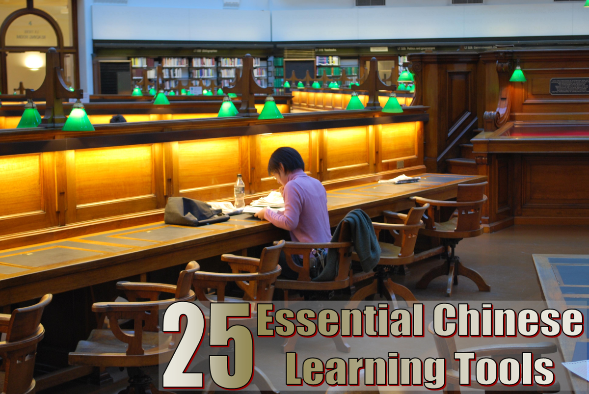 25 Essential Chinese Learning Tools You Should Know About