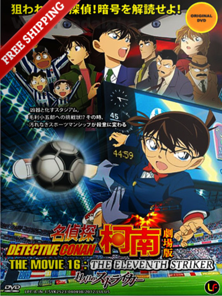 A poster for the 16th Detective Conan movie. Edogawa Conan in center.