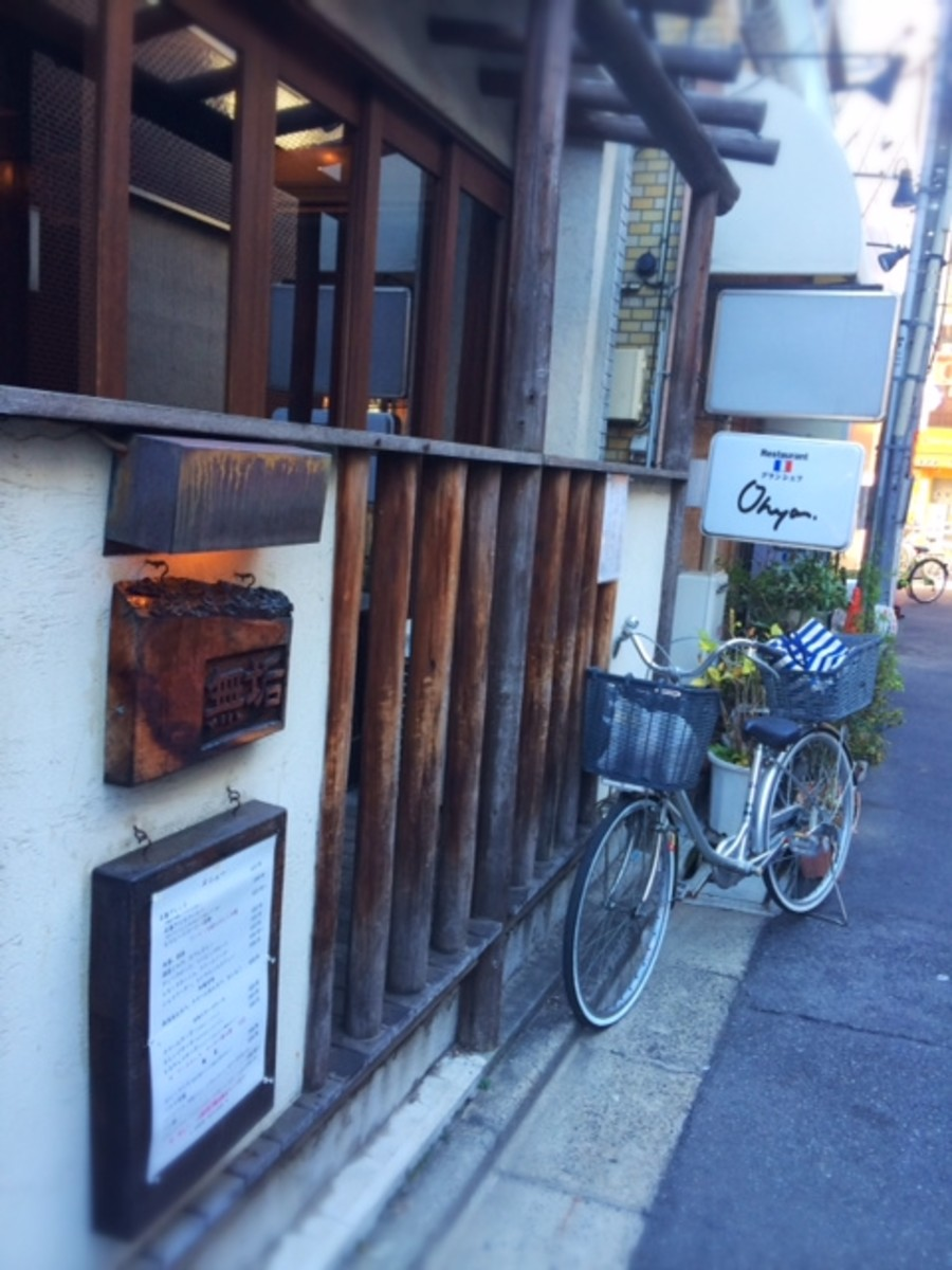 This is where I come for afternoon coffee and cinnamon toast breaks. Cafe Muku