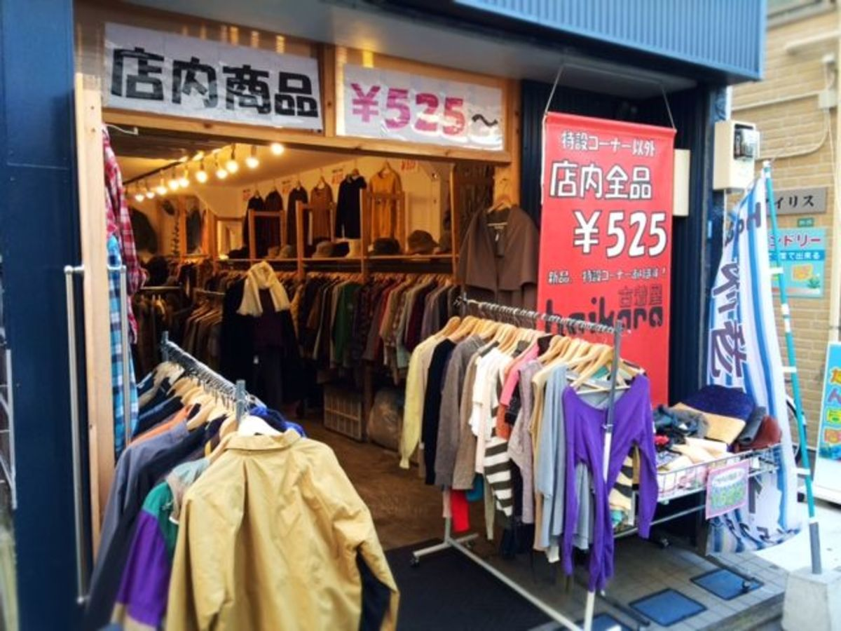Used clothing store. Every item is 525 yen or approximately $5US!
