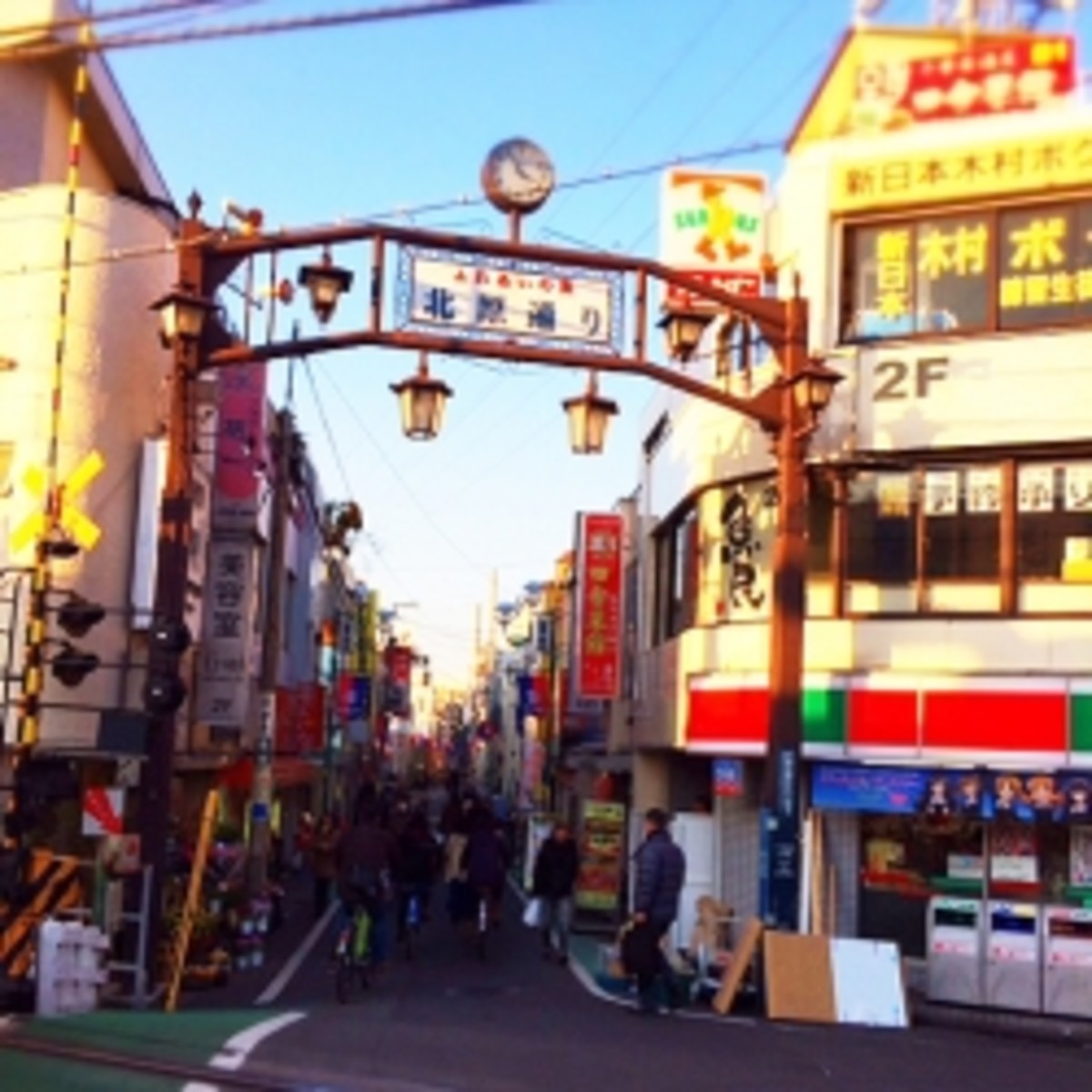 A Quaint Little Town in the Heart of Tokyo