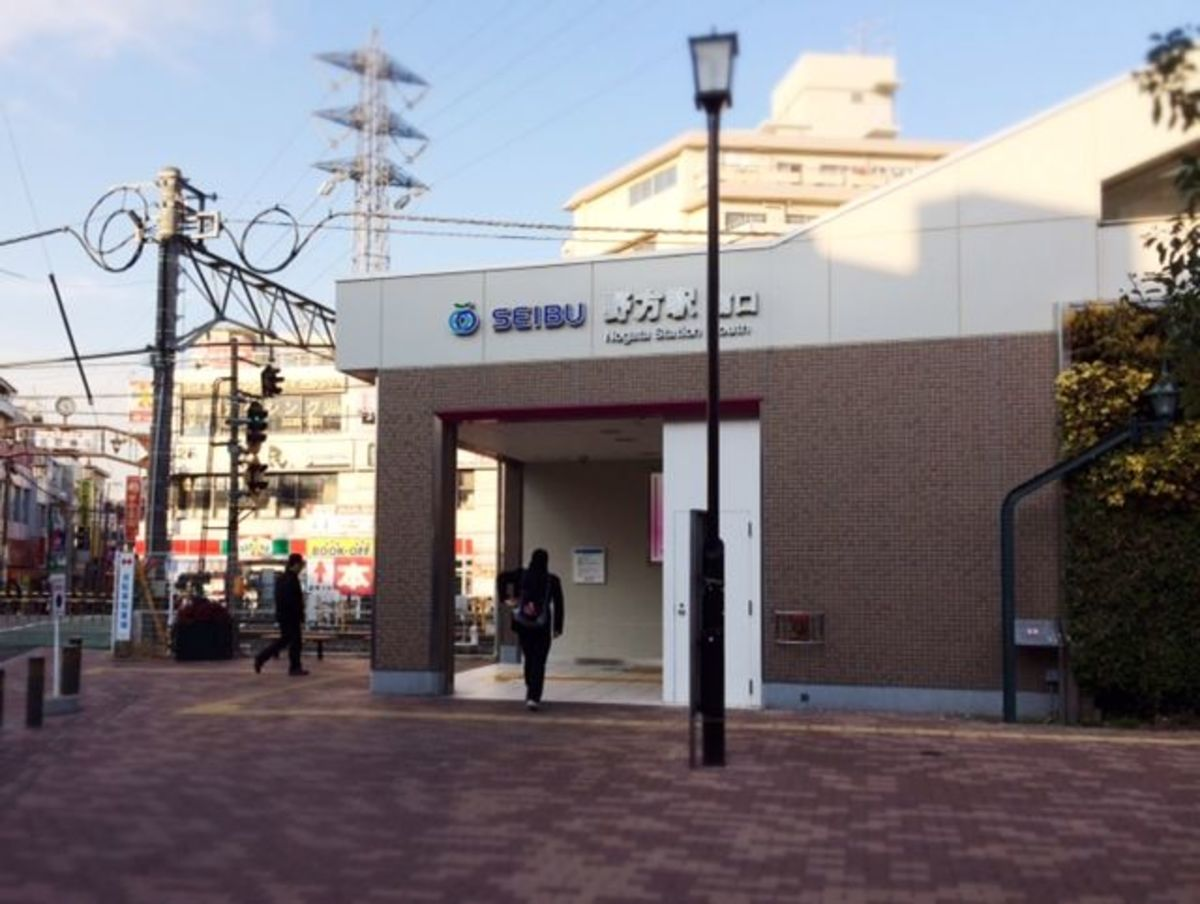 Nogata station