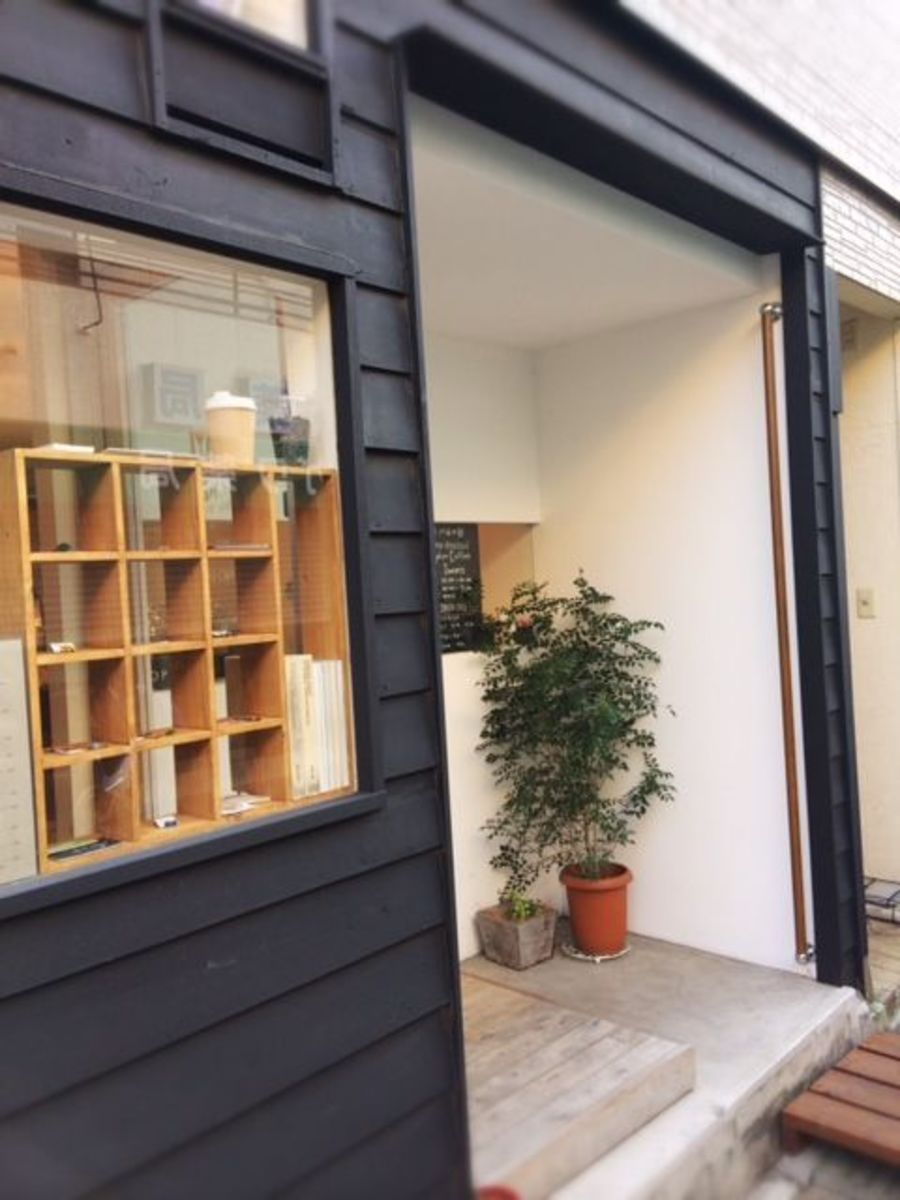 """Harenohi ( meaning """"A Sunny Day"""" ), is a new cafe specializing in individually made coffee and sweets."""