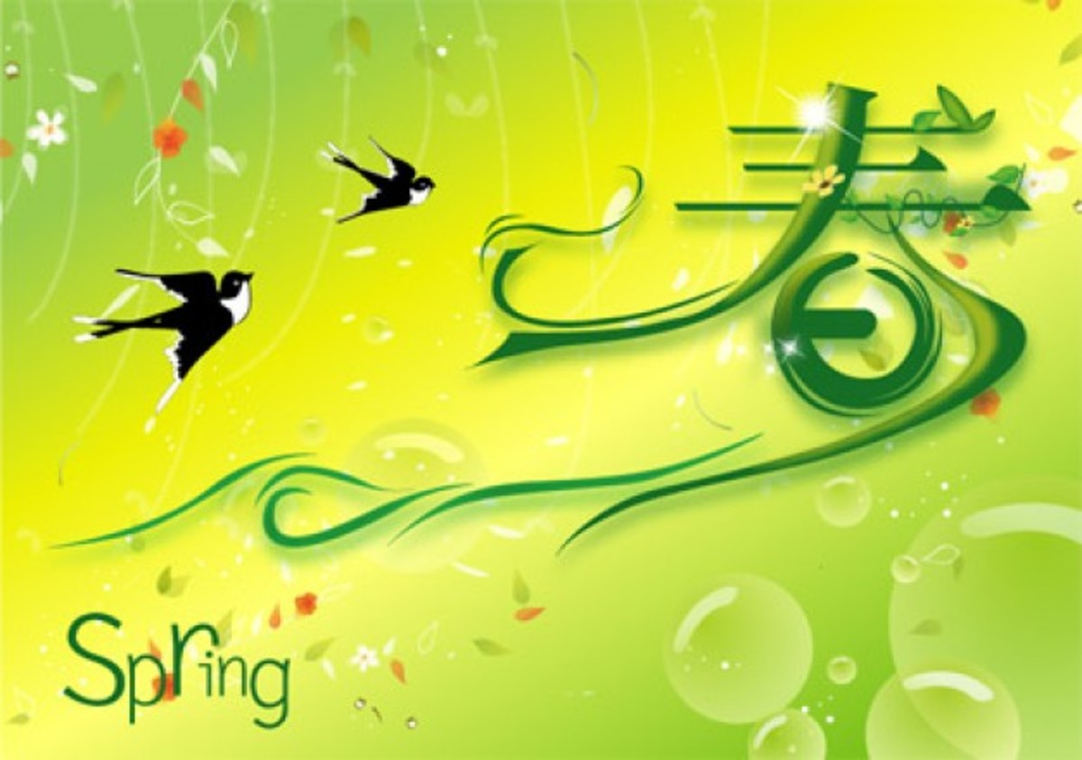 Clip Art for Chinese New Year Spring