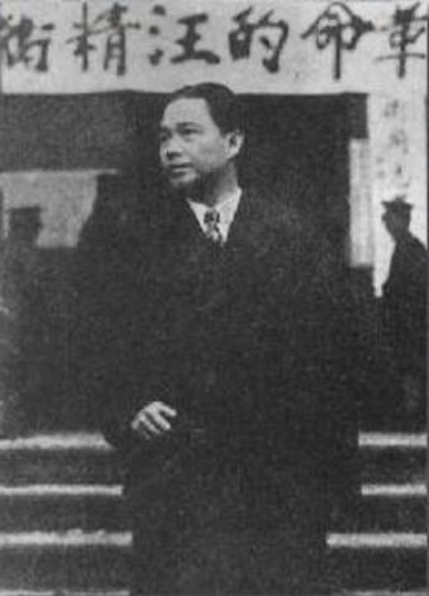 Wang Jingwei, a former rival of Chiang, who sought to make peace with Japan in the late 1930s and early 1940's.