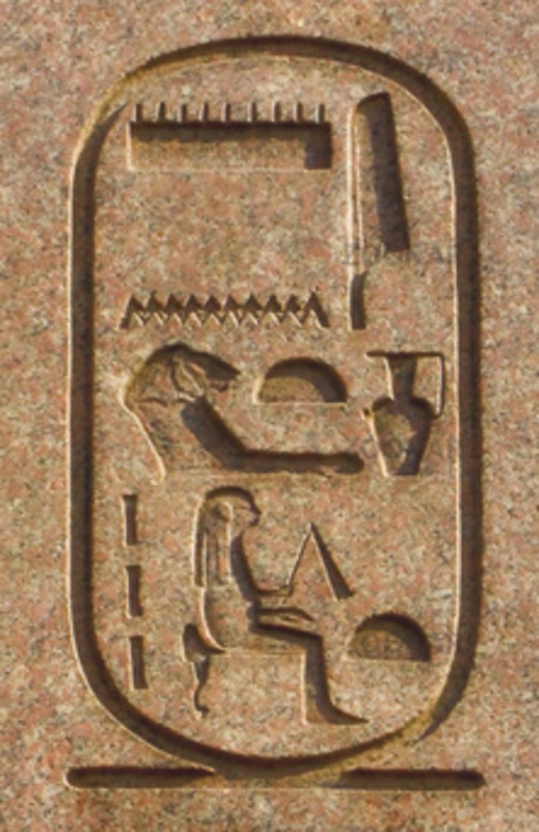 Cartouche of Hatshepsut