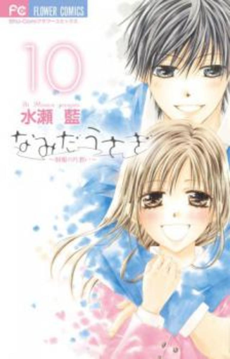 girls-and-boys-thought-to-be-scary-in-manga