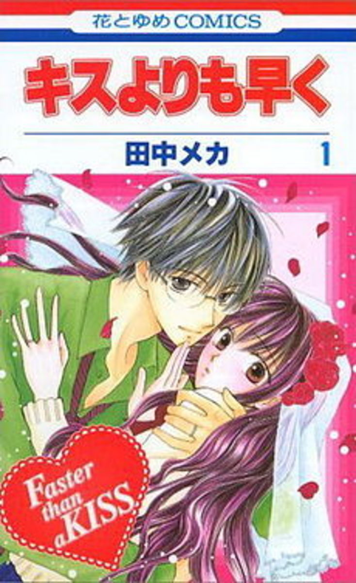 Manga Where A Character Is Involved In A Secret Marriage