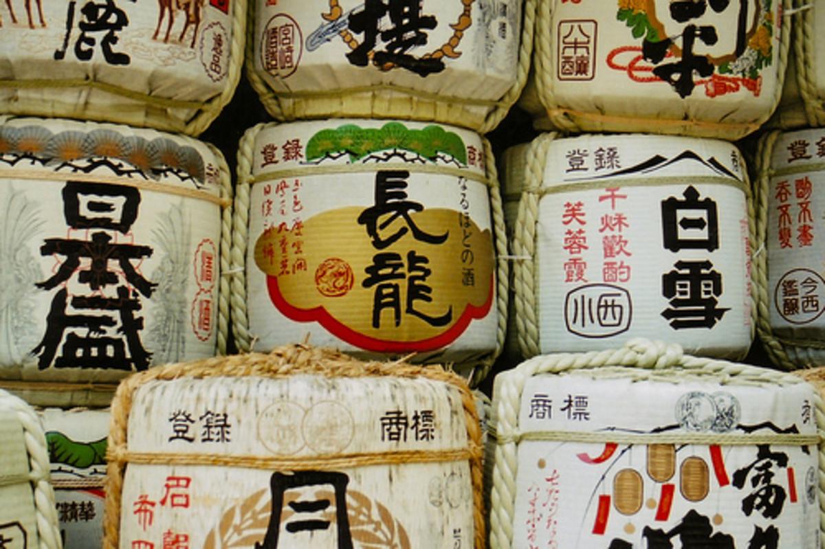 Barrels of Sake Rice Wine in Nara Shrine (Photo courtesy by ricourian from Flickr.com)