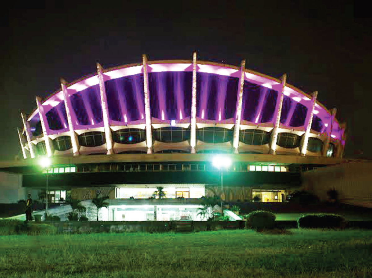 National Art Theater, Iganmu, Lagos