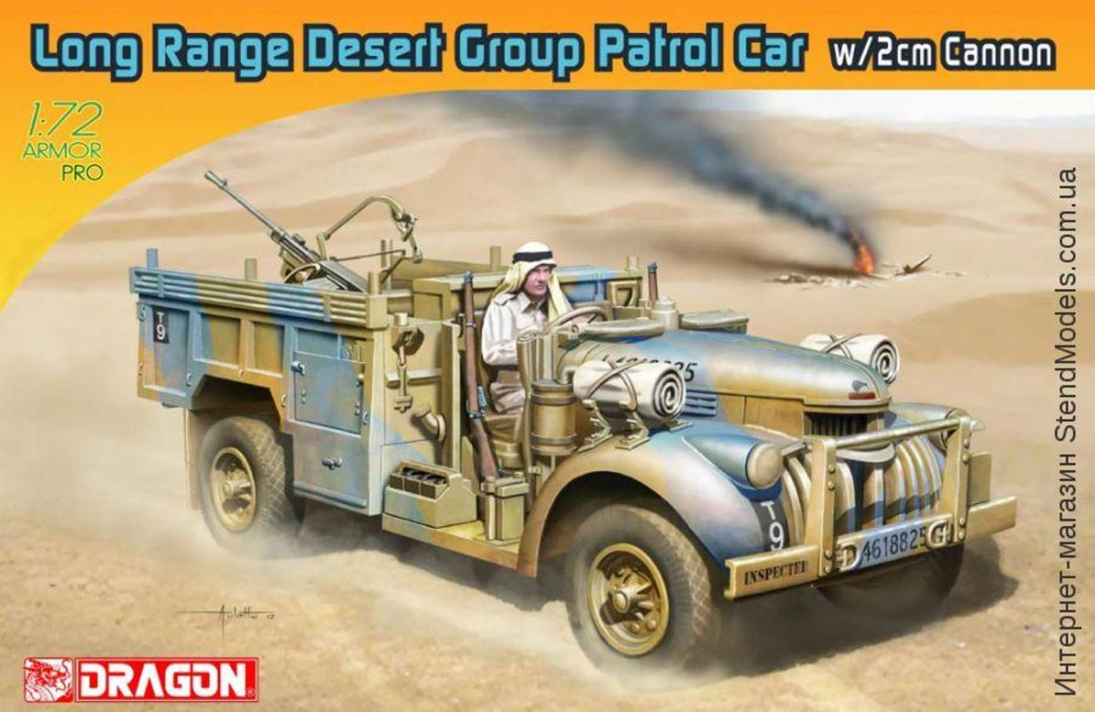 Model Kit version of Long Range Desert Group (SAS) 30 ton Chevrolet truck - get everything but the kirchen sink on one of these hardy, go-everywhere vehicles! Great toy for that troublesome husband, (keep him busy for hours in the garden shed) !