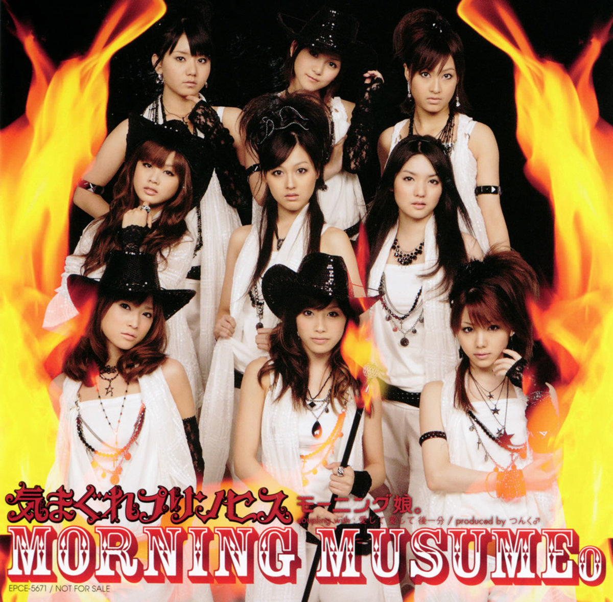 Interesting Facts about Morning Musume's 41st single Kimagure Princess