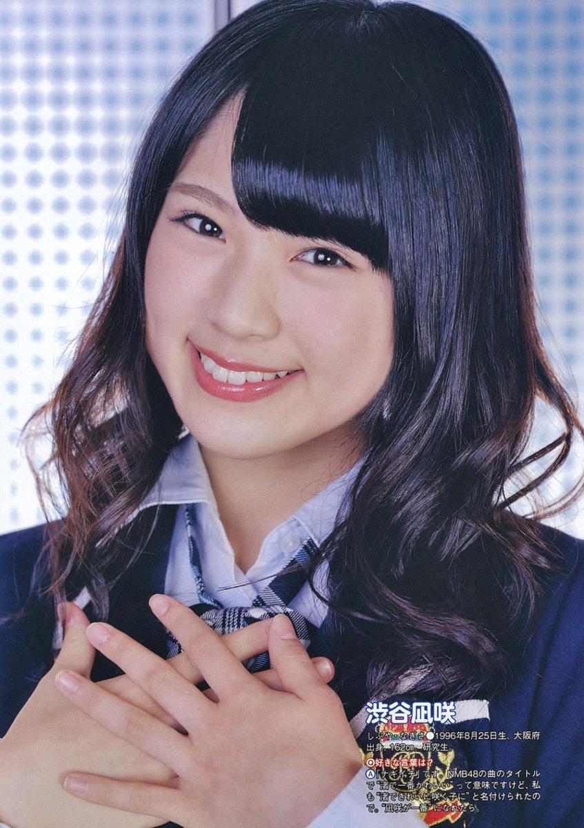 The Japanese idol singer Nagisa Shibuya of the group NMB48 who is really cute