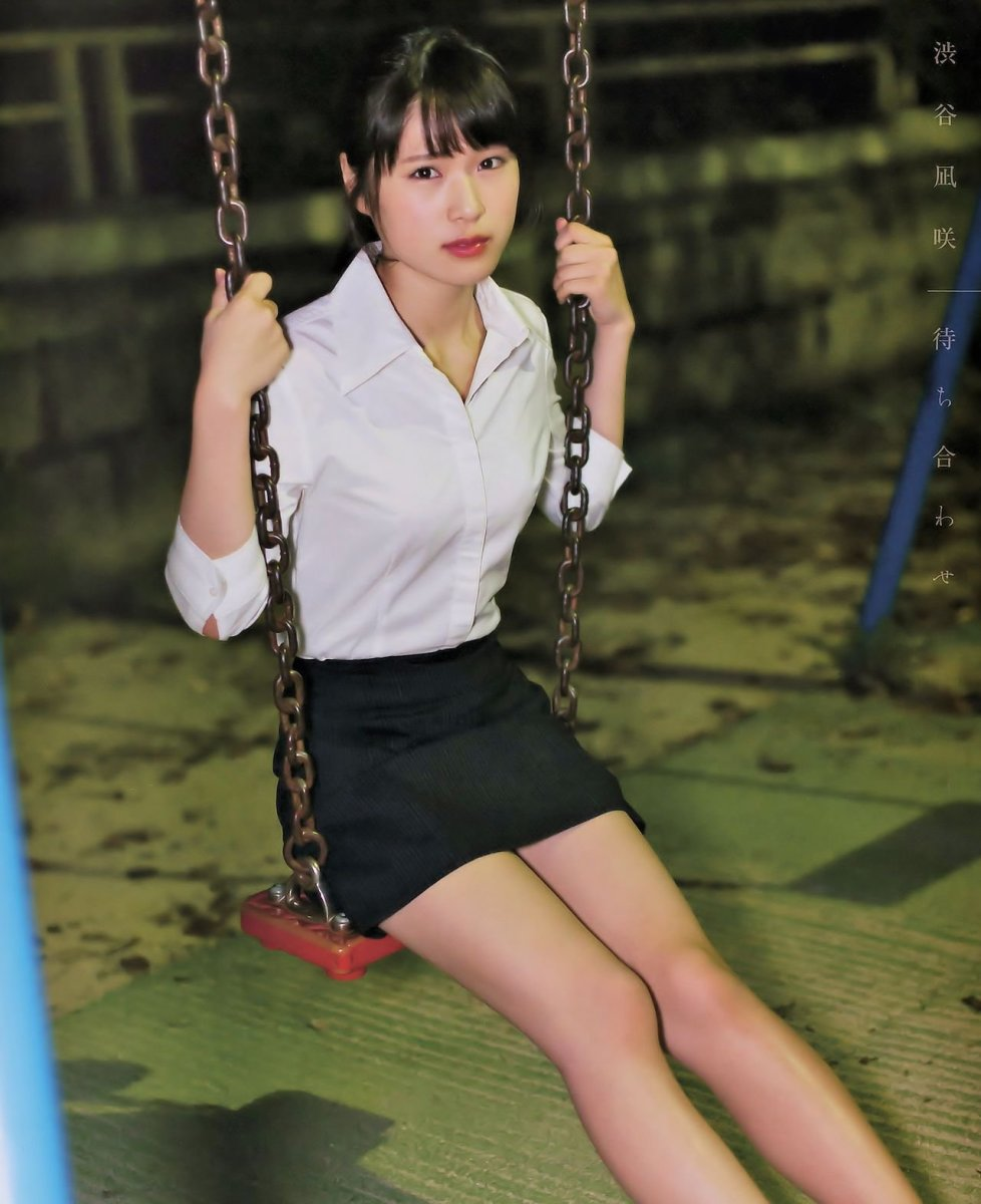 Japanese idol Nagisa Shibuya is sitting on a swing.