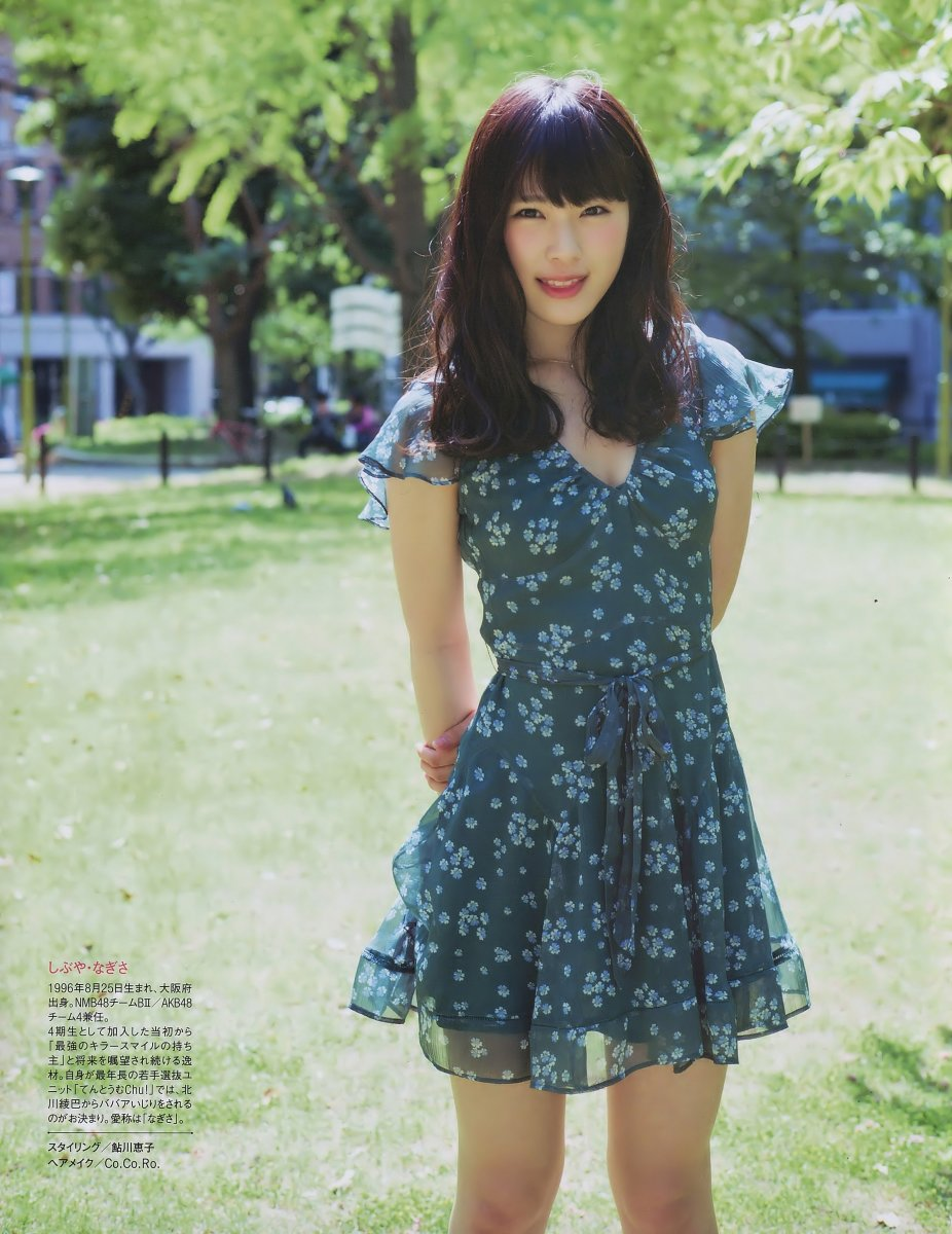 the-japanese-idol-singer-nagisa-shibuya-of-the-group-nmb48-who-is-really-cute