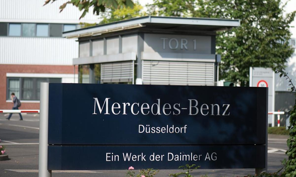 Top 7 student holiday jobs in germany hubpages for Mercedes benz germany careers