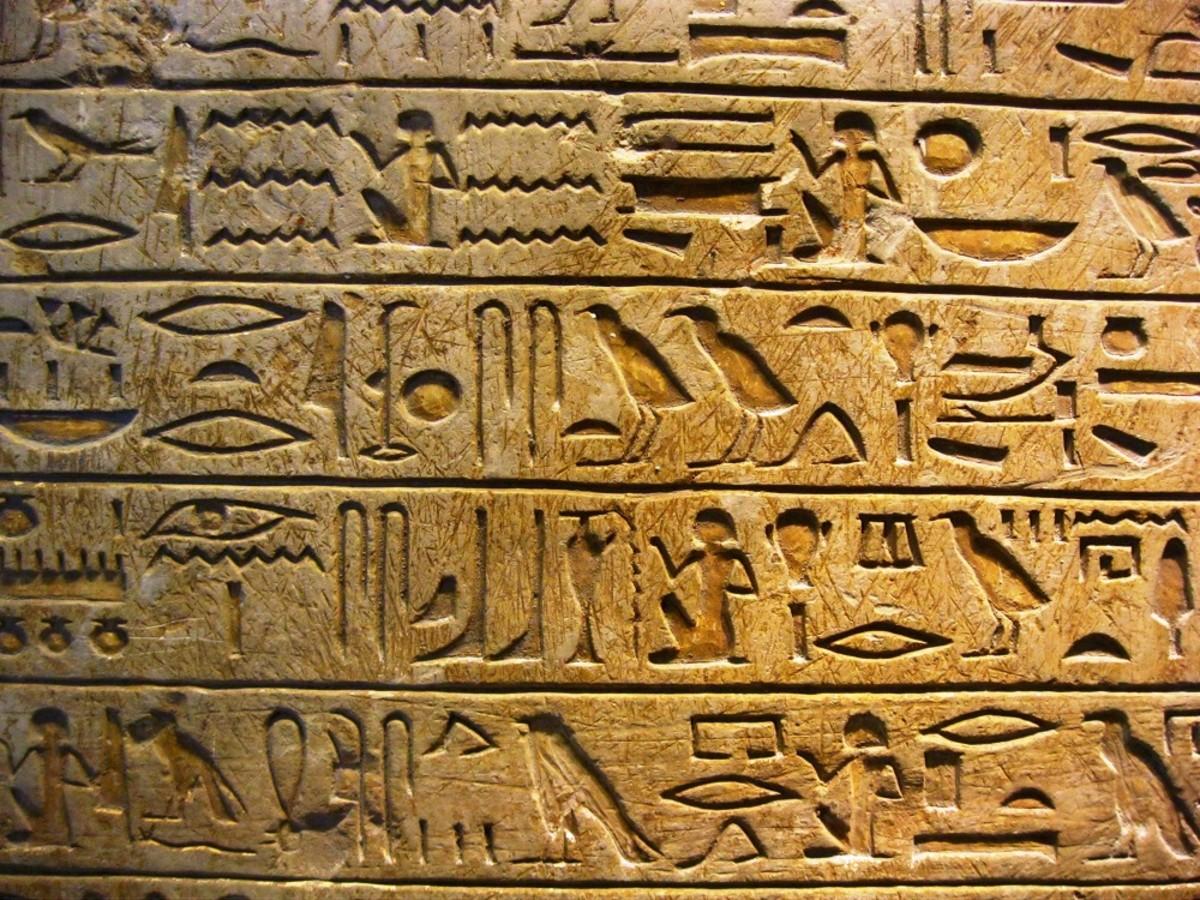 Spot the Water hieroglyphs!