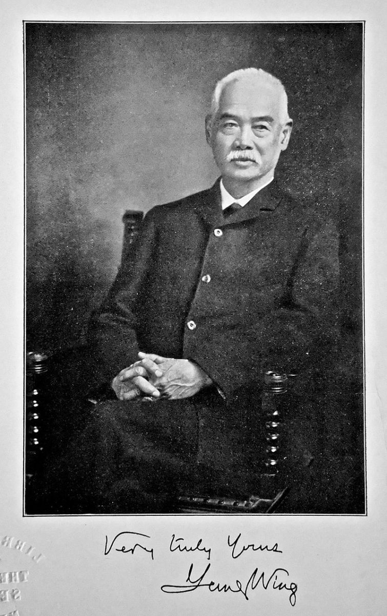 By the 1870s, China would actively encourage the movement of Chinese overseas, such as the Chinese Education Mission to the US under the pictured Yung Wing.