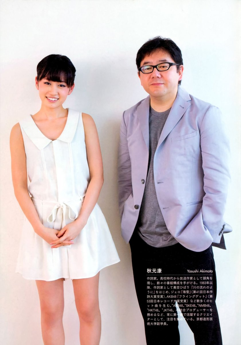 Atsuko Maeda (left) is with Yasushi Akimoto, the man who is also referred to as Akimoto sensei as he is called by the AKB48 members.