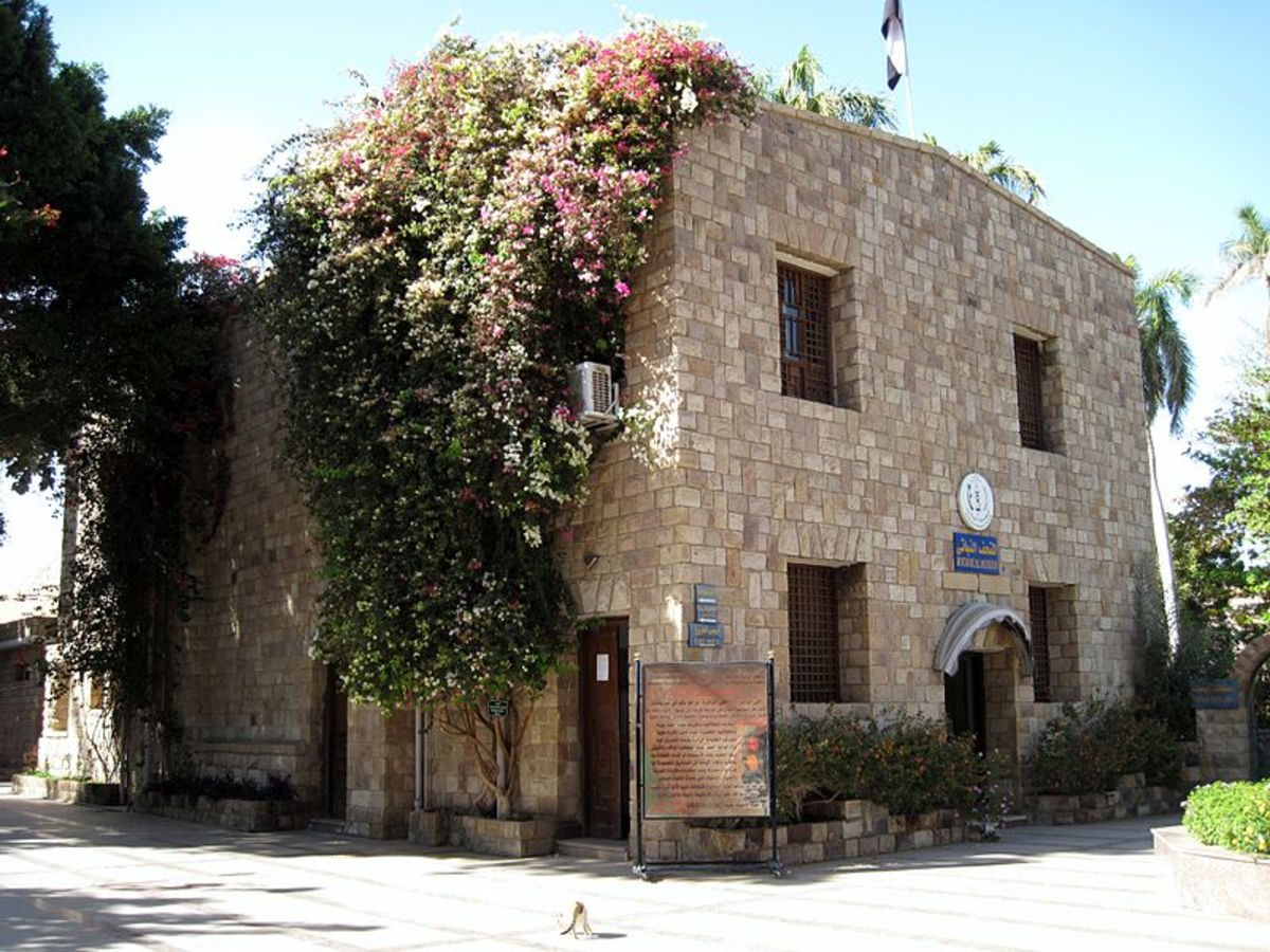The botanical museum on the Plant Island, Aswan.