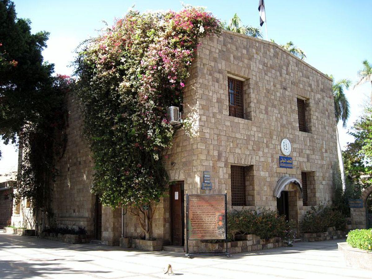 The botanical museum on the Plant Island, Aswan.