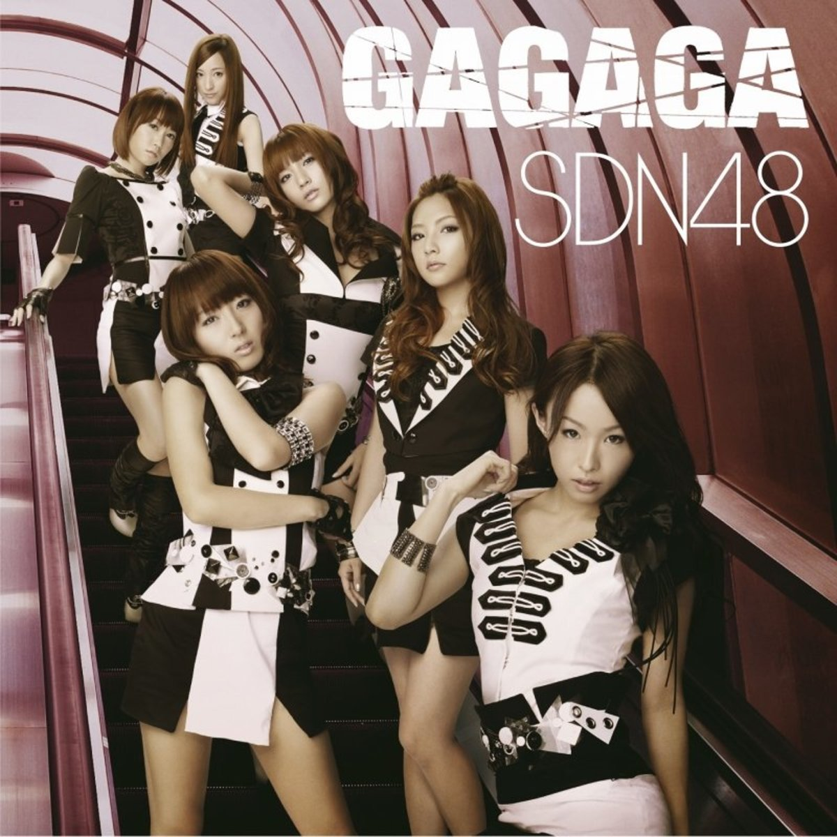 Members of SDN48 during the promotion of their single called GAGAGA. Megumi Ohori is pictured on the very far right.