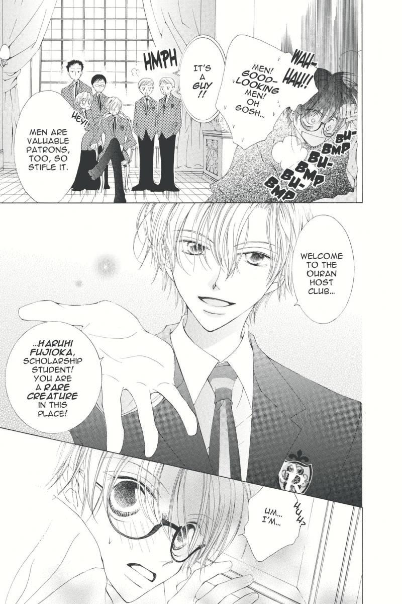 Tamaki welcomes Haruhi to the Host Club.