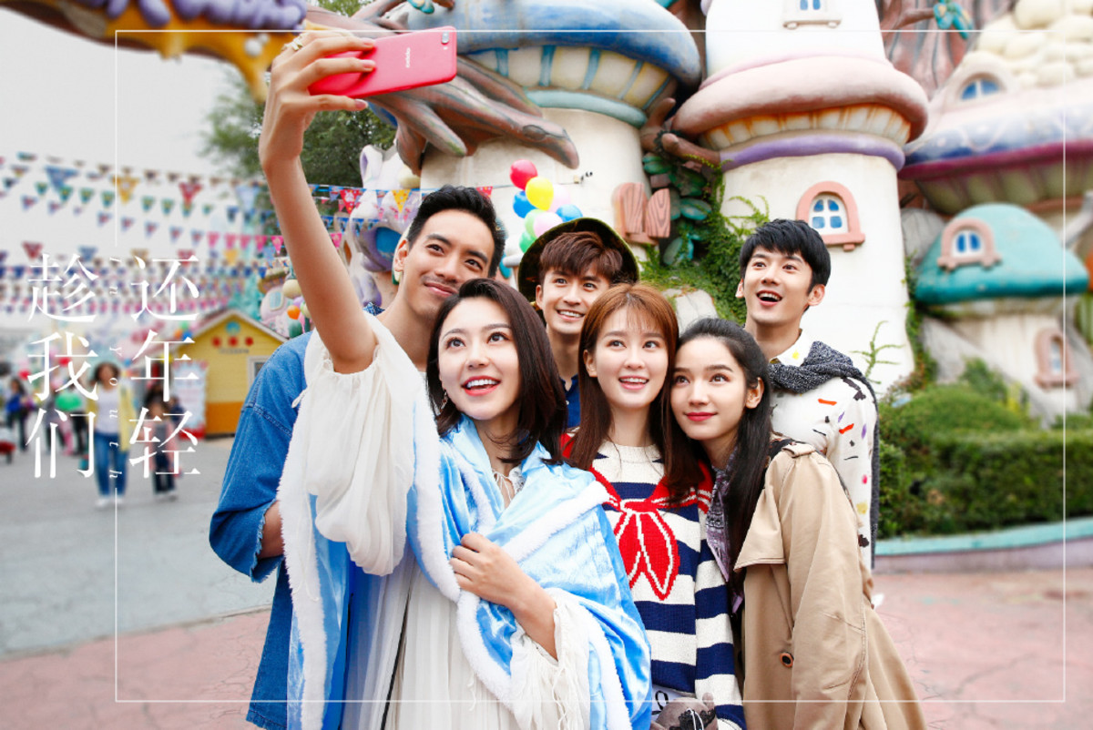 In Youth | 10 Best Chinese Youth Romantic Comedy Dramas You Must Watch