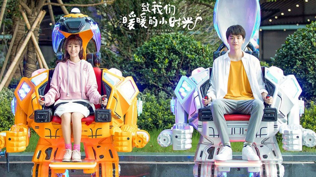 Put Your Head on My Shoulder | 10 Best Chinese Youth Romantic Comedy Dramas You Must Watch