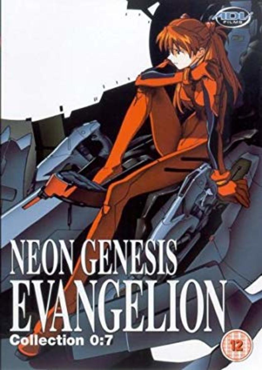 The Neon Genesis Evangelion DVD Version 0:7. Where everything started.