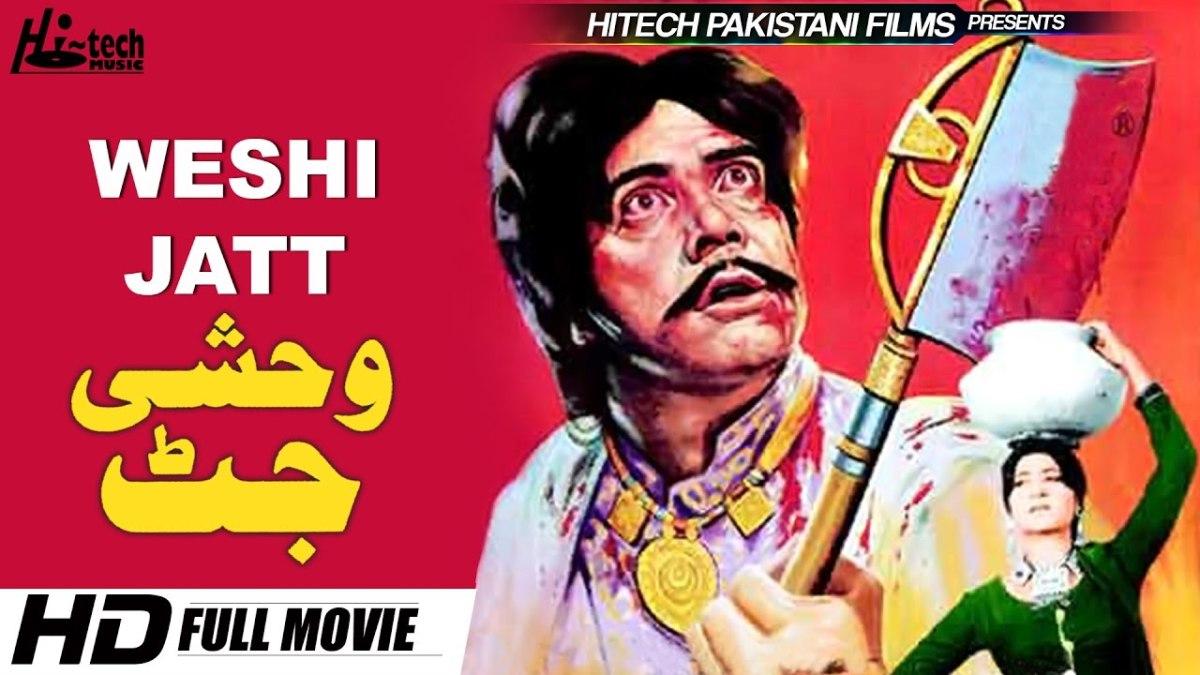 Sultan Rahi at the poster of 'Wehshi Jutt'
